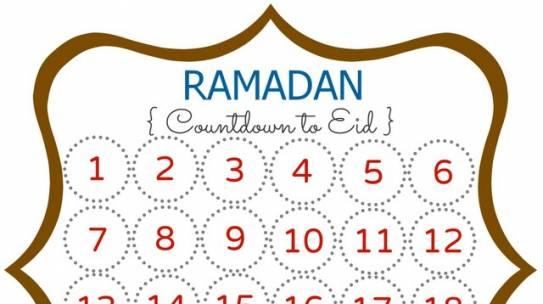 Ramadan Schedule 2017/1438